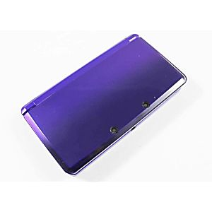 Nintendo 3DS System Midnight Purple - Discounted