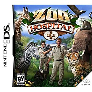 Zoo Hospital DS Game