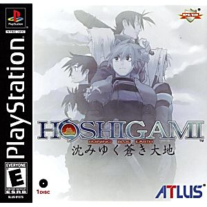 Hoshigami Ruining Blue Earth