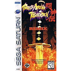 Battle Arena Toshinden Remix