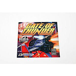 Manual - Gate of Thunder - TurgoGrafx Super CD