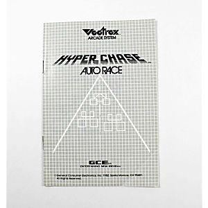 Manual - Hyper Chase - Vectrex