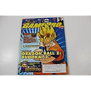 GAMEPRO VOLUME 179 AUGUST 2003