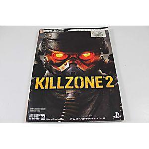 Killzone 2 (Brady Games)