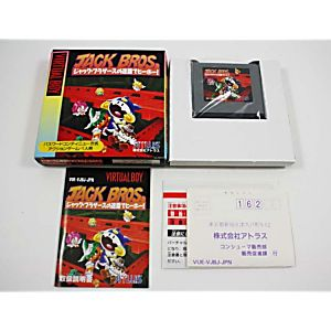 Jack Bros. Japanese Import