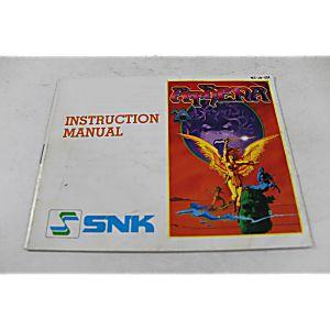 Manual - Athena - Classic Fun Nes Nintendo