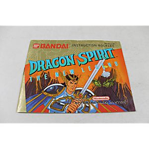 Manual - Nes_Dragon_Spirit