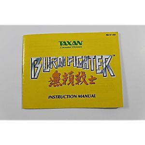 Manual - Burai Fighter - Classic Fun Nes Nintendo