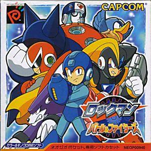 Mega Man Battle & Fighters