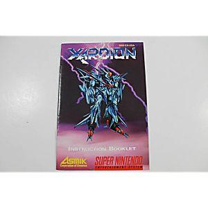Manual - Xardion - Snes Super Nintendo